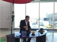 ニュース画像:スターフライヤー、北九州空港で抹茶を無料サービス 11月28日から4日間