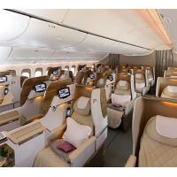 ニュース画像 6枚目:エミレーツ航空、ビジネスクラス
