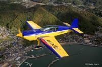 ニュース画像:岡山航空、11月19日開催の岡南飛行場祭りに参加 WPやワコーがフライト