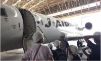ニュース画像:ジェイ・エア、CRJ完全退役前に「ありがとうイベント」 参加者を募集