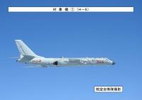ニュース画像 1枚目:H-6爆撃機「20118」