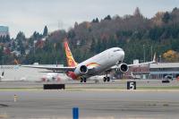 ニュース画像:海南航空、初の737-8-MAXを受領 中国の航空会社では2社目