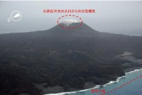 ニュース画像 1枚目:MA725から撮影した西之島、11月14日撮影