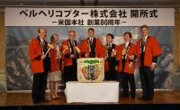 ニュース画像:ベル・ヘリコプター、東京に日本法人オフィス開設 開所式を開催
