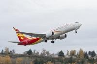 ニュース画像:海南航空、737 MAX 8で定期便運航を開始 2019年末までに21機導入へ