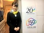 ニュース画像 1枚目:737に掲出するAIRDO就航20周年と北海道150年事業ロゴ