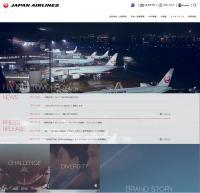ニュース画像 1枚目:JALコーポレートサイト