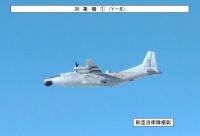 ニュース画像 1枚目:Y-8 「9311」