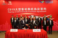 ニュース画像:COMAC、ICBCフィナンシャル・リーシングとC919を55機契約