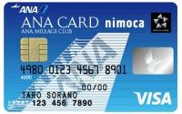 ニュース画像 1枚目:ANA VISA nimocaカード券面