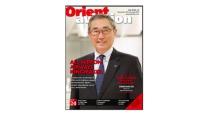 ニュース画像 1枚目:Orient Aviationに掲載された伊東会長