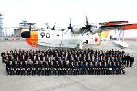 ニュース画像:岩国航空基地の第71航空隊、US-1A「9090」の除籍記念式典を挙行