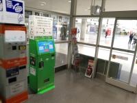 ニュース画像:ポケットチェンジ、セントレアに外貨を電子マネーに交換できる端末を設置