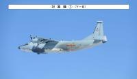 ニュース画像 1枚目:Y-8電子戦機 「30519」