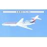 ニュース画像 2枚目:Tu-154情報収集機「B-4029」