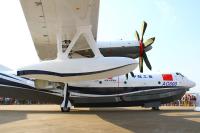 ニュース画像:AVICが開発する水陸両用機AG600、12月24日に64分の初飛行
