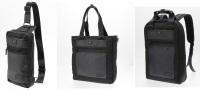 ニュース画像:全日空商事、ファーストクラスシートで作ったバッグをAMCアプリで販売