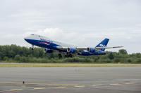 ニュース画像 1枚目:シルクウェイ・ウエスト・エアラインズ 747-8F