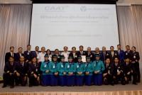 ニュース画像:アジア・アトランティック・エアラインズ、ICAO基準のAOCを再取得