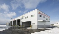 ニュース画像:空港施設、新千歳空港にGSE車両用格納庫を竣工 エスエーエスが使用