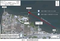宍道湖でフロート付きセスナ事故、報告書で飛行前に離水性能の確認求めるの画像