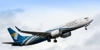 ニュース画像:ボーイング、オマーン航空に初めて737-8-MAXを納入 30機を引き渡しへ