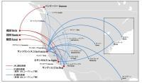 ニュース画像:JAL、アラスカ航空とコードシェア拡大 アメリカ西海岸発着の計9路線