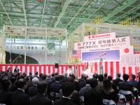 ニュース画像:川崎重工、名古屋第一工場で777X向け初号機用胴体パネルの納入式を開催