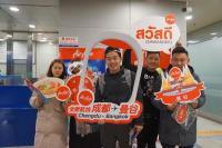 ニュース画像:タイ・エアアジア、バンコク/成都線とプーケット/ 昆明線に就航 各1日1便