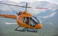 ニュース画像:セコ・インターナショナル、ベル505「JA358G」を予約登録