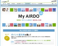 ニュース画像:AIRDO、羽田/新千歳線搭乗で最大10万円分の賞品が当たるキャンペーン