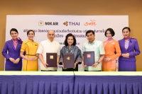ニュース画像:タイ国際航空とノックエアなど、ドンムアン/メーホンソン線でコードシェア