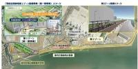 ニュース画像:大田区、2018年度予算案で羽田空港跡地に成長戦略拠点 官民連携で形成