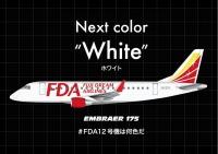 ニュース画像 1枚目:FDA12号機のデザイン