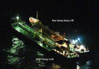 ニュース画像:第1航空群のP-3C、北朝鮮関連船舶の違法な洋上での物資の積替えを確認