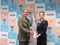 ニュース画像:JTA、地域交流で岡山県花の「桃の花」約800本を今年も沖縄に輸送へ
