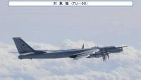 ニュース画像 1枚目:ロシア空軍 Tu-95MS RF-94197