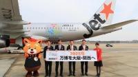 ニュース画像:ジェットスター・ジャパン、「2025 万博誘致ジェット」を就航