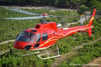 ニュース画像:エアバス・ヘリコプターズ、ノエビアとH125をヘリ・エクスポで契約