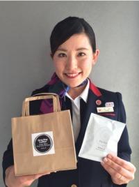 ニュース画像:日本エアコミューター、3月15日から機内で「ヴォアラ珈琲」を販売