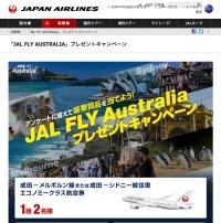 ニュース画像:JAL、「JAL FLY AUSTRALIA」プレゼントキャンペーン 4月15日まで