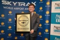 ニュース画像:セントレア、スカイトラックス空港評価のリージョナル部門で4年連続1位
