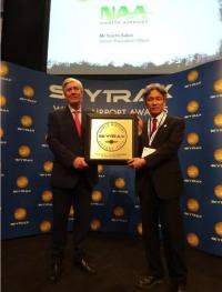 ニュース画像 1枚目:成田空港、SKYTRAXセキュリティ部門で1位に