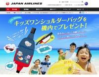 ニュース画像:JAL、2018年夏も沖縄路線で「OKINAWAキッズバッグ」をプレゼント