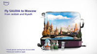ニュース画像:サウディア、W杯でジェッダ、リヤド発着のモスクワ・ブヌコボ線で季節便