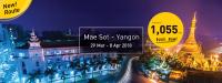 ニュース画像:ノックエア、タイ国内線のバンコク・ドンムアン/メーホンソン線に就航