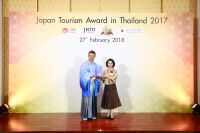 ニュース画像:タイ国際航空、JNTOのトップ・エージェント・アワードを受賞