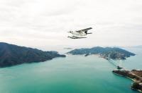 ニュース画像:運輸安全委員会、せとうちSEAPLANESの機体損傷事案を調査