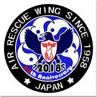 ニュース画像:航空救難団、創設60周年記念のロゴマーク作成