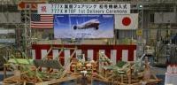 ニュース画像 1枚目:777X向け 翼胴フェアリング初号機